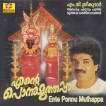 Ende Ponnu Muthappa songs