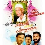 A.V Mohammed Enna Vismayam (Mappila Songs) songs