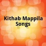 Kithab (Mappila Songs) songs
