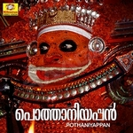 Pothaniyappan songs