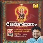 Devasthanam songs
