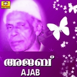 Ajab songs