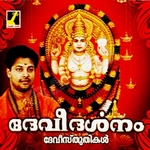 Devi Darshanam songs
