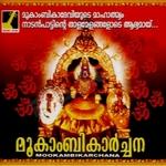 Mookambikarchana songs