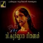 Vishuda Kurbana Geethangal songs