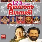 Bhagavan Bhagavathi - Part 3 songs