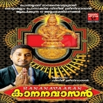 Kananavasan songs