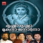 Krishna Krishna Mukundha Janardhana - Part 2 songs