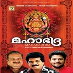 Mahabhadra - Part 1 songs