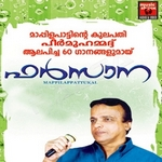 Farsana (Mappila Song) - Part 1 songs