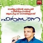 Farsana (Mappila Song) - Part 2 songs