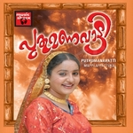 Puthumanavatty (Mappila Song) songs