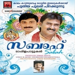 Sabah (Mappila Song) songs