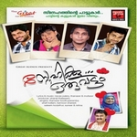 Snehikku Oruvattam (Mappila Song) songs