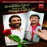 Swontham Markosinu Snehapoorvam Kannursherif (Mappila Song) - Part 1 songs