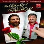 Swontham Markosinu Snehapoorvam Kannursherif (Mappila Song) - Part 1 songs