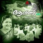 Aavani - Vol 2 songs
