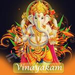 Vinayakam songs