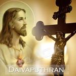 Daivaputhran songs