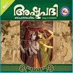 Ashtapathi - Vol 2 songs