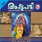Ashtapathi - Vol 3 songs