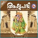 Ashtapathi - Vol 4 songs