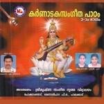 Karnadaka Sangeethapaadam - Vol 2