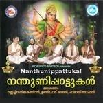 Nandhunippattukal songs