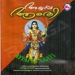 Ayyappan Arathhi songs