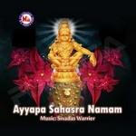 Ayyappan Sahasra Namam songs