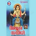 Ayyappan Sannidhi - Vol 1 songs