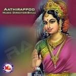 Aathirappoo songs