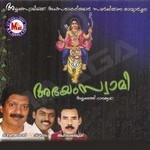 Abhayam Swami songs