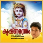 Krishna Manthram songs