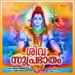 Siva Suprabhatham songs