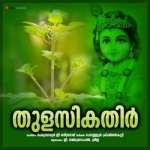 Thulasikkathir songs