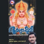 Durgashtami songs