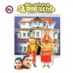 Ellam Enikkente Muthappan songs