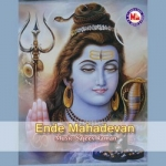 Ende Mahadevan songs