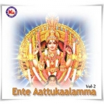 Ente Aattukaalamma - Vol 2 songs