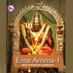 Ente Amma - Vol 1 songs