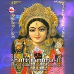 Ente Amma - Vol 2 songs
