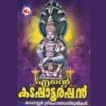 Ente Kadappaatoorappan songs