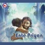 Ente Priyan songs