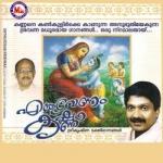 Enthuvenam Krishna songs