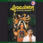 Ezharapponnana songs