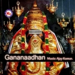 Gananaadhan songs
