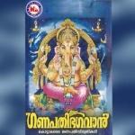 Ganapathi Bhagavan songs