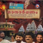 Ganarppannam songs