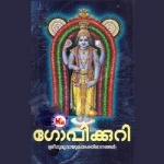 Gopikkuri songs